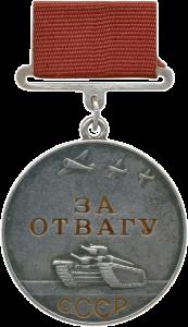 Продать медаль Чернигов, Винница
