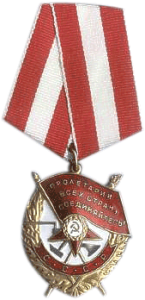 Продать орден СССР в Киеве