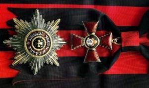 Продать награду Белая Церковь