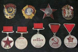 Продать боевые награды Киев, Белая Церковь