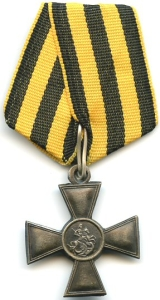 cross_of_st_george_3rd_class-1