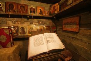 Продать старинную икону в Запорожье