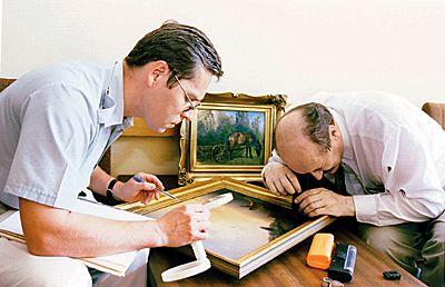 Скупка картин в Черкассах