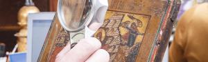 От чего зависит цена старинной иконы