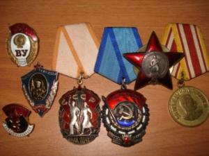 Награды СССР продать в Кривом Роге
