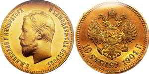 Продать золотую монету в Бердянске