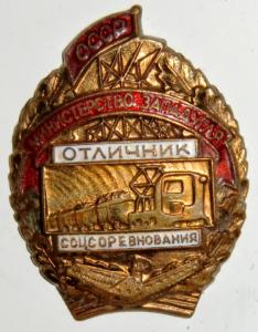 Продать знак в Одессе