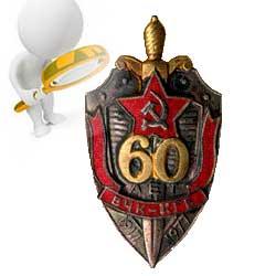 Продать знак СССР в Запорожье