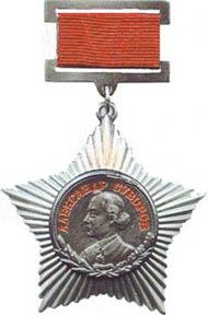 Продать советские ордена в Одессе