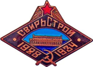 Продать значки СССР в Хмельницком