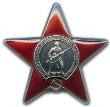 Продать орден в Киеве