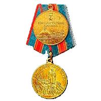 medal-1500 let