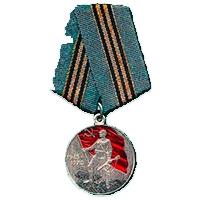 medal-25 let