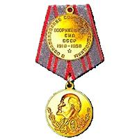 medal-40 let vs sssr