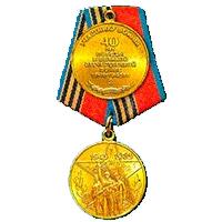 medal-40 let