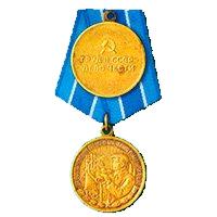 medal-chernaya metalurgiya