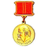 medal-dr Lenina