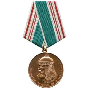medal-pamyat-800-letiya-moskvy
