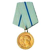 medal-partizany2