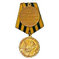 medal-shaxteram