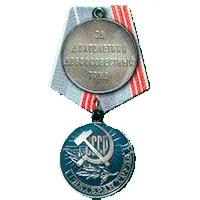 medal-veteran tryda