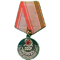 medal-veteran vooryjenix sil