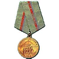 medal-za oborony kyeva