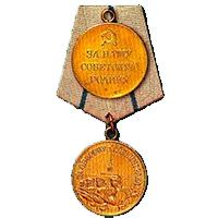 medal-za oborony leningrada