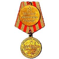 medal-za oborony moskvi