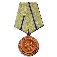 medal-za oborony sevastopolya