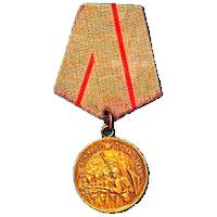 medal- za oborony stalingrada
