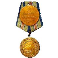 medal-za oborony vkavkaza