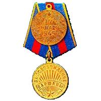 medal-za osvobozhdenie varshavi
