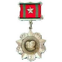 medal-za otlichie v voenskoi slyjbe2