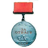 medal- za otvagy1