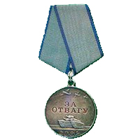 medal- za otvagy2