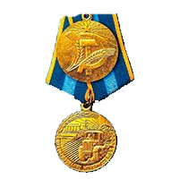 medal- za preobrazovanie nechernozemya