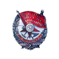 orden-boevogo krasnogo znameni