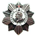 orden-kytyzova2
