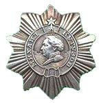 orden-kytyzova3
