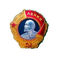 Продать советские награды во Львове
