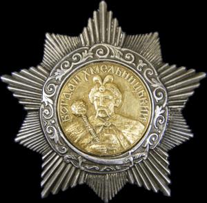 Продать орден Богдана Хмельницкого СССР