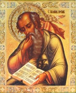 Старинная икона Иоанна Богослова продать, Киев, Харьков, Одесса, цена