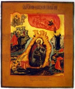 Старинная Икона Илья Пророк – продать в Киеве, Харькове, Одессе