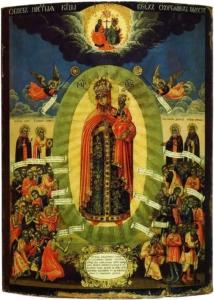 Старинная икона Всех Скорбящих Радость