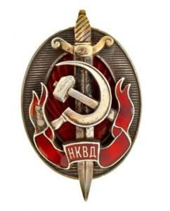 Знак «Заслуженный работник НКВД» - продать в Киеве, Харькове, Одессе