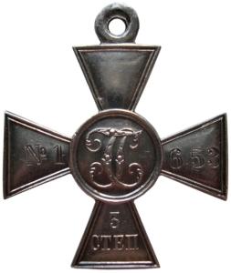 Георгиевский крест продать в Киеве, Харькове, Одессе, цена