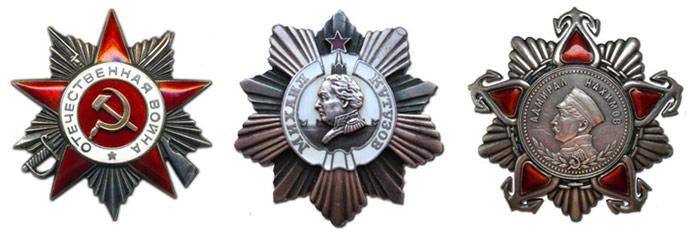 Сколько стоят советские ордена