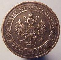 Оценка монет в Киеве, Украине