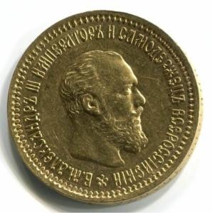 Оценка монет и её особенности